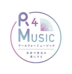 R4 MUSIC ロゴデザイン