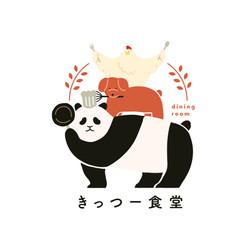きっつー食堂 ロゴデザイン