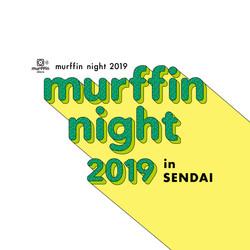 murffin night 2019 in SENDAI ロゴデザイン