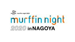 murffin night 2020 ロゴデザイン