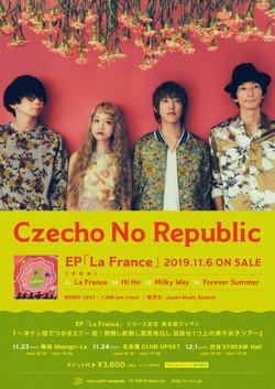 Czecho No Republic『La France』ポスターデザイン