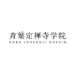 青葉定禅寺学院 ロゴデザイン