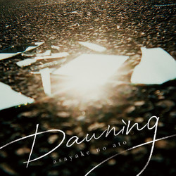 asayake no ato『Dawning』ジャケットデザイン
