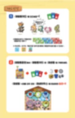 3_rule-01.jpg