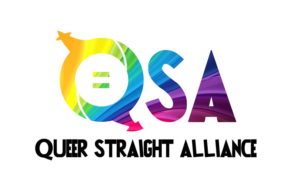 epcc qsa logo