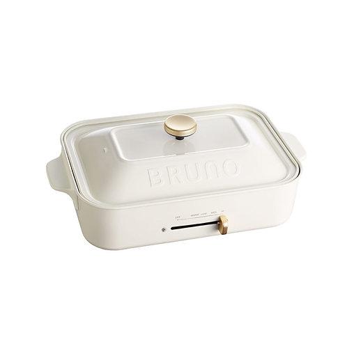 BRUNO 多功能電熱鍋 Compact Hot Plate (白色) (預訂2021年2月10日到)