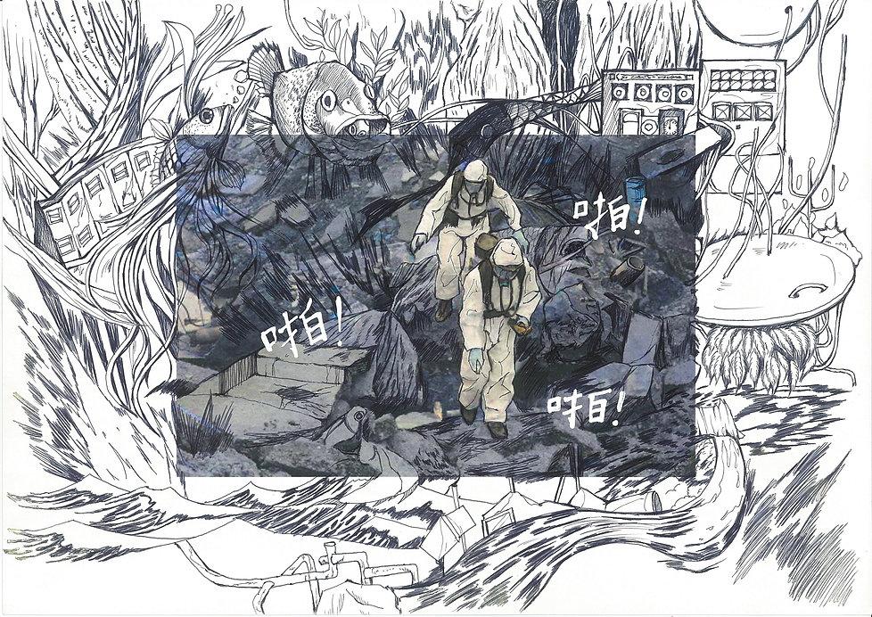陳依純_人為災害系列-你家地底下埋的管線大爆炸了!_2016_複合媒材_21×2