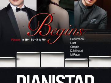 """2020년 12월1일 롯데 콘서트홀 피아니스트 윤아인 공연 """" Pianistar : Begins """""""