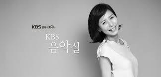 KBS 음악실 - 피아니스트 윤아인 출연