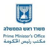 Prime Minister's Office