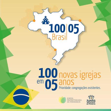 100/5 Brasil