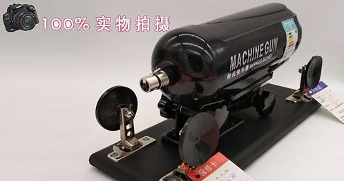 Machine Gun IV
