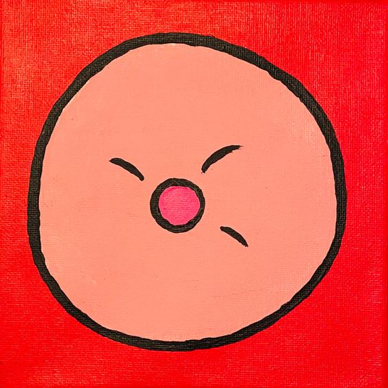 Розовый Сосок