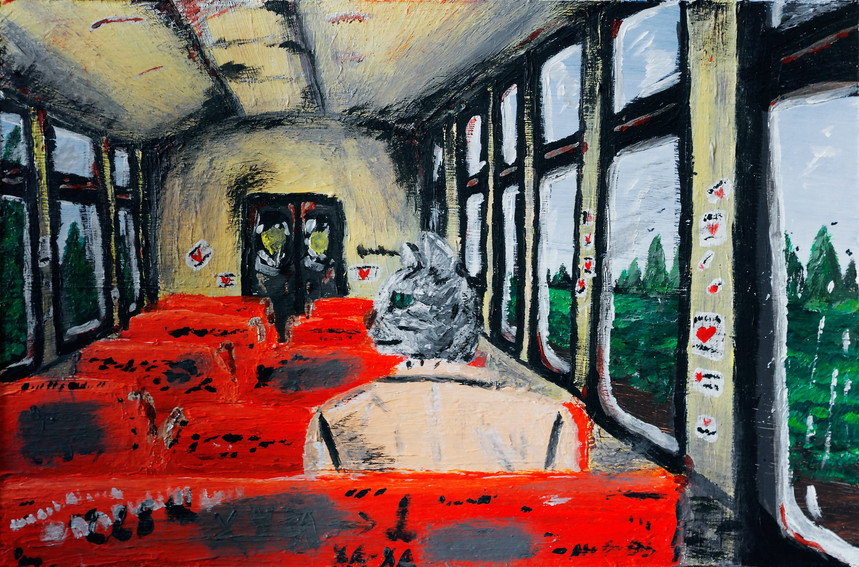 Поезд саморузрушения