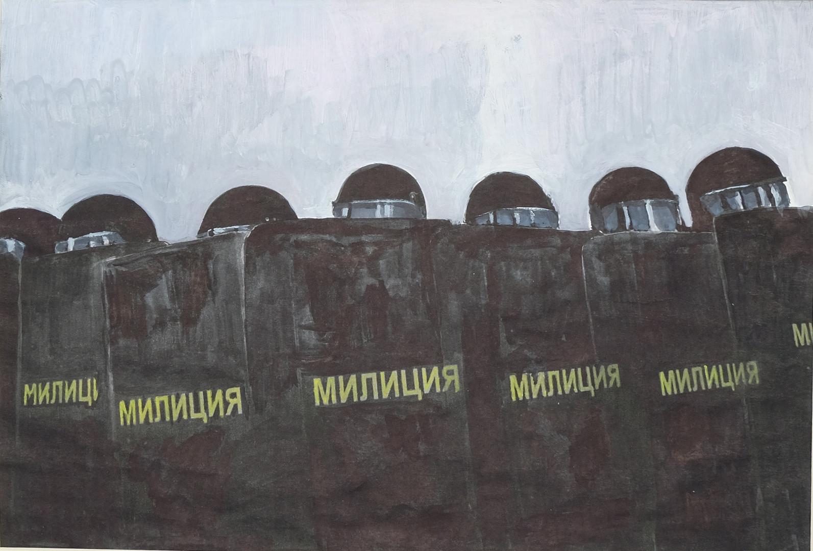 Стена Свободы