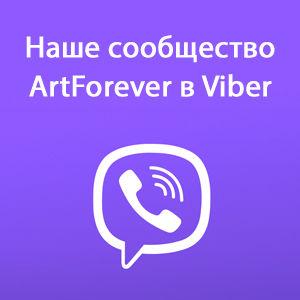 viber_mgd.jpg