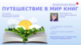 Reading_ml.jpg