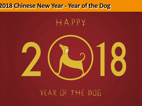 2018 Chinese New Year – Year of the Dog