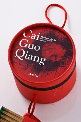 蔡國強X誠品書店聯名年曆