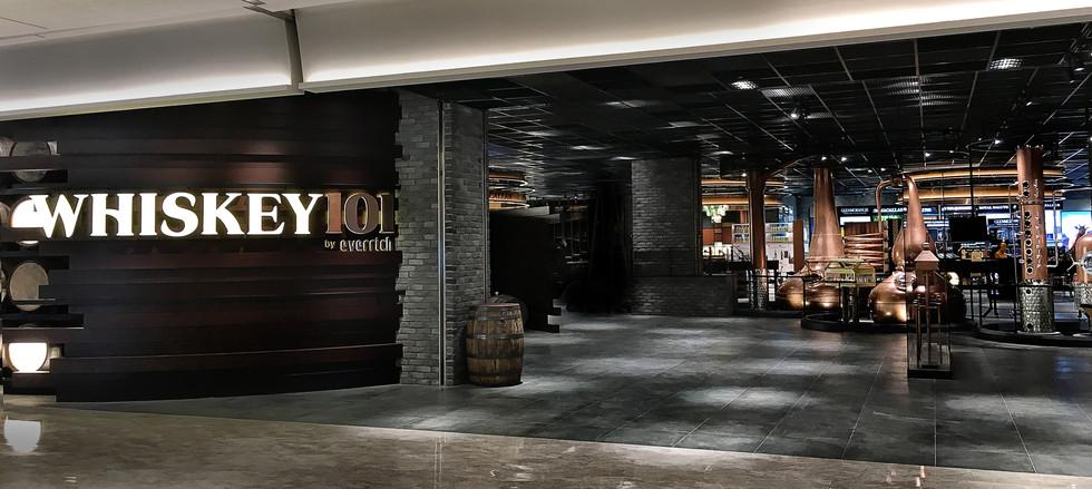 昇恆昌威士忌博物館 whisky museum