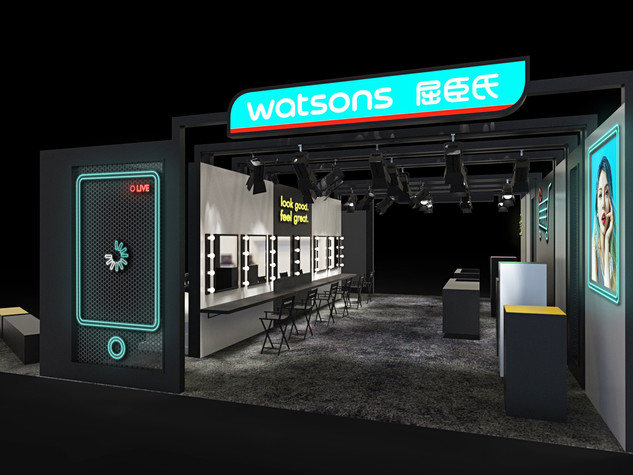 WATSONS POP-UP STORE