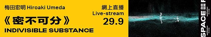 FREESPACE UMEDA DANCE JOURNAL BANNER 675X120PX_NATELIE.jpg
