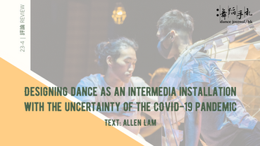 [ENG] Designing Dance as an Intermedia Installation with the Uncertainty of the COVID-19 Pandemic