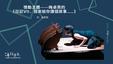 [中] 情動主體 ── 梅卓燕的《日記VII・我來給你講個故事……》