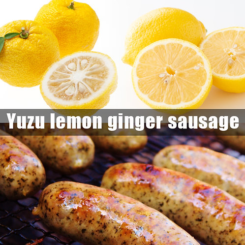 柚子レモンジンジャーソーセージ(ブルストソーセージ) ×3本入り【冷凍発送】