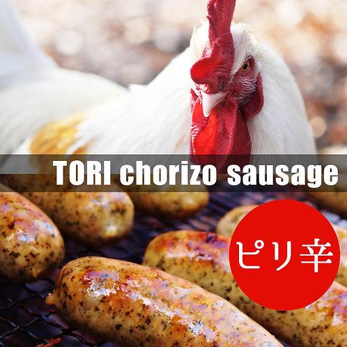 TORIチョリソー(ブルストソーセージ) ×3本入り【冷凍配送】
