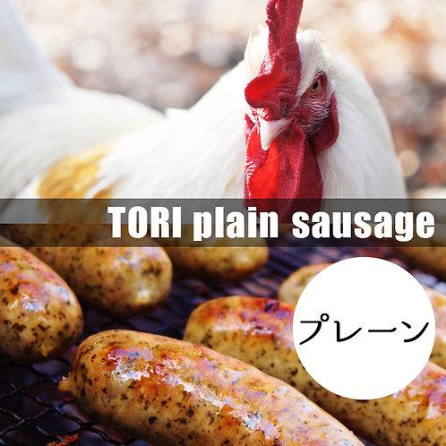TORIプレーン(ブルストソーセージ) ×3本入り【冷凍配送】