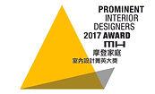 MH Prominent Logo 2017.jpg