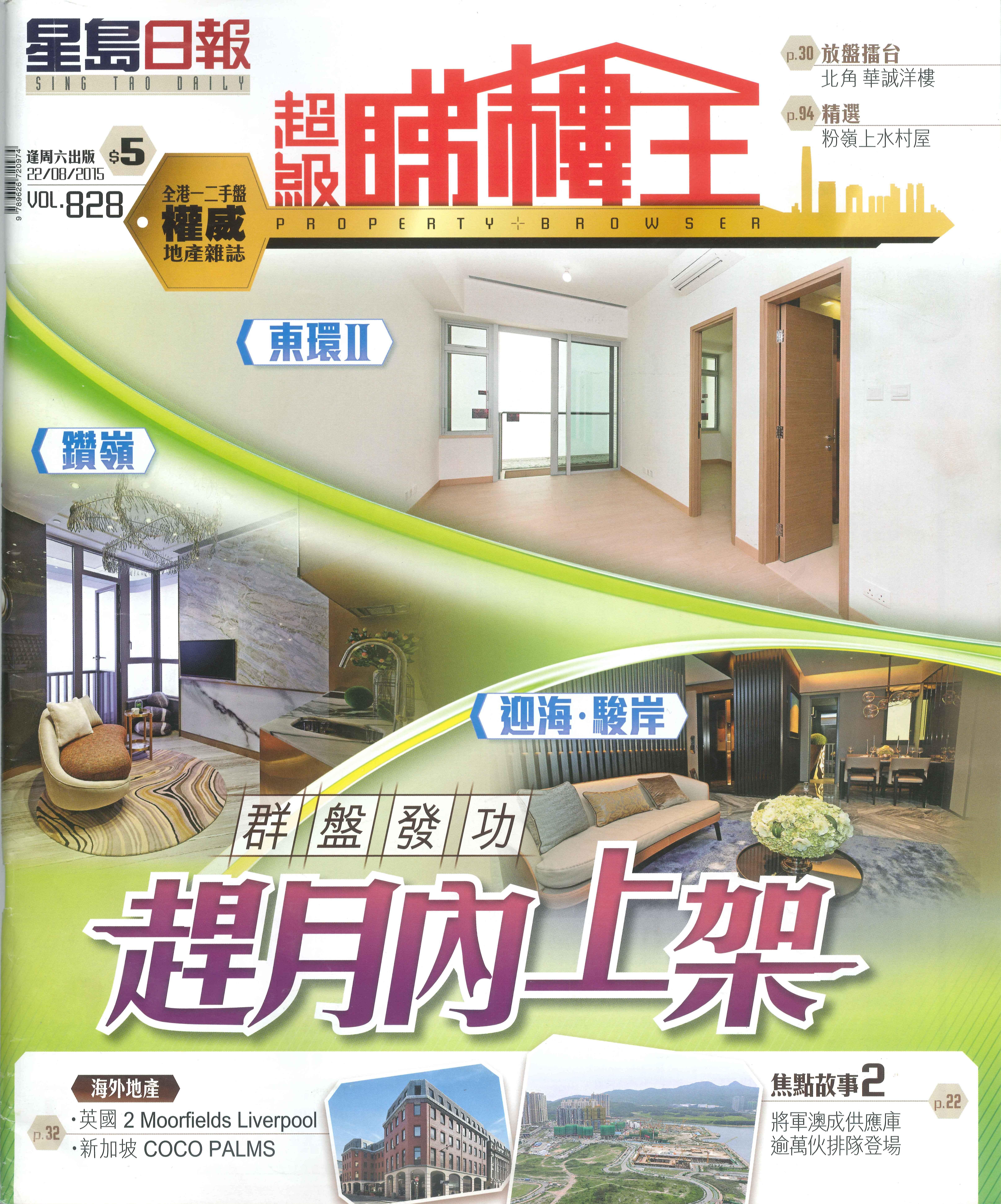 KaiTak PropertyBrowser