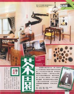 The Arch (NextMagazine)