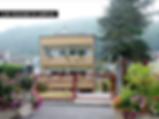 Ecole de Landrivaux ~ Ville de Herserang