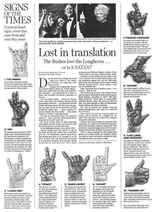 666 illumaniti hand signals article.jpg