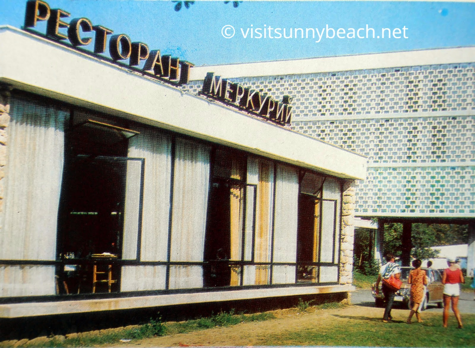 Merkurii restaurant