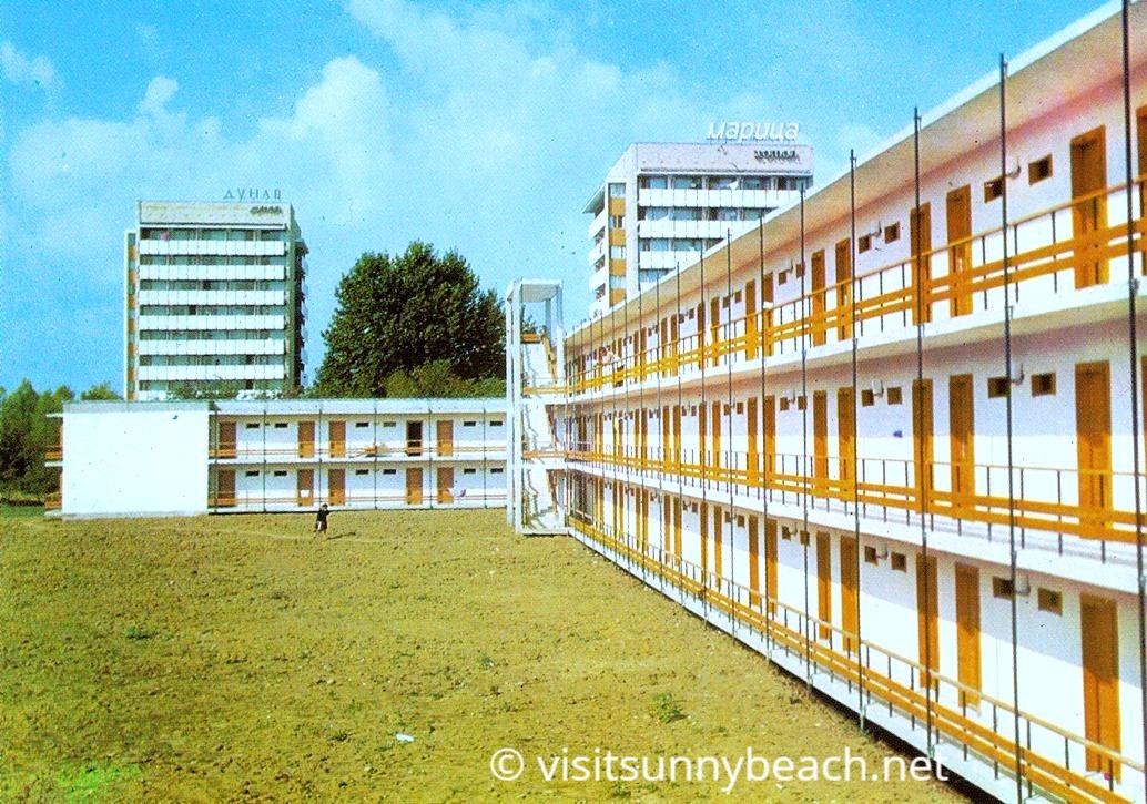 Maritsa and Dunav Hotels