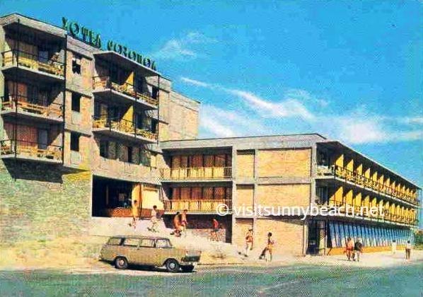 Sunny beach hotels