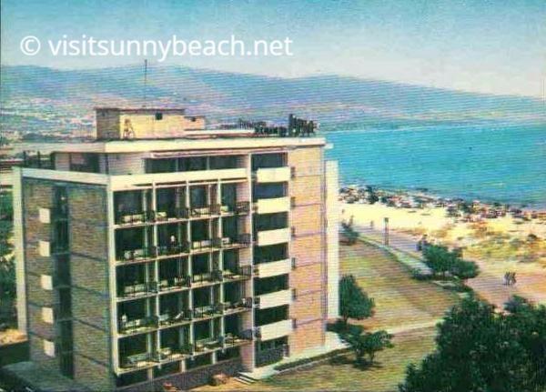 retro view