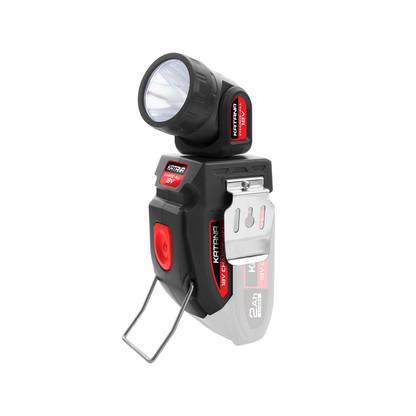 220030_Flashlight.jpg