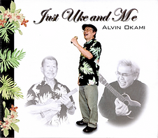 JUST UKE AND ME / ALVIN OKAMI