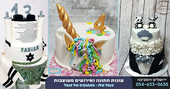 designed-cakes.jpg