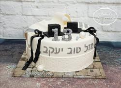 Bar Mitzvah cake | Kosher