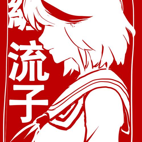 Ryuko (Kill La Kill)
