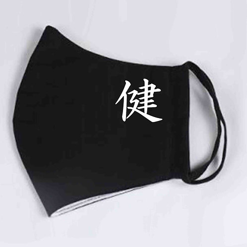 Health Kanji Face Mask | Five Filters Included
