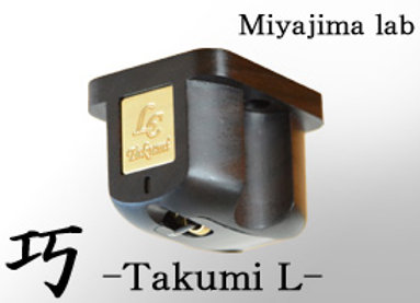 Takumi L Stereo Cartridge