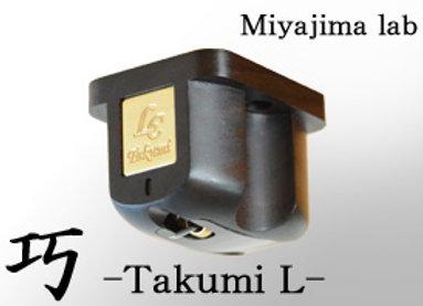 Takumi L Stereo Cartridge