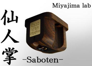Saboten Stereo Cartridge