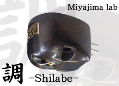Shilabe Stereo Cartridge